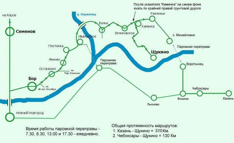 Схема проезда Щукино Казань рыбалка
